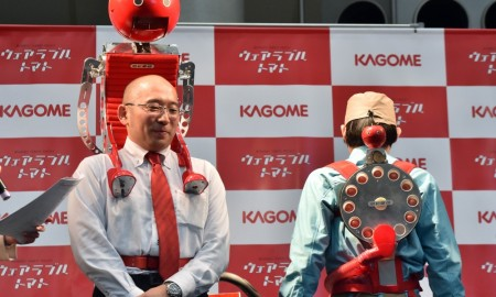 Meet Tomatan, A Robot That Feeds People Tomatoes While Running