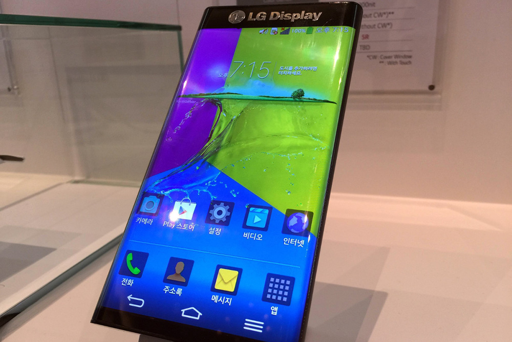 goal of lg company Lg company is from south korea so is samsung even though now there are lg companies all over the world the head quarters what are the objectives of lg electronics.