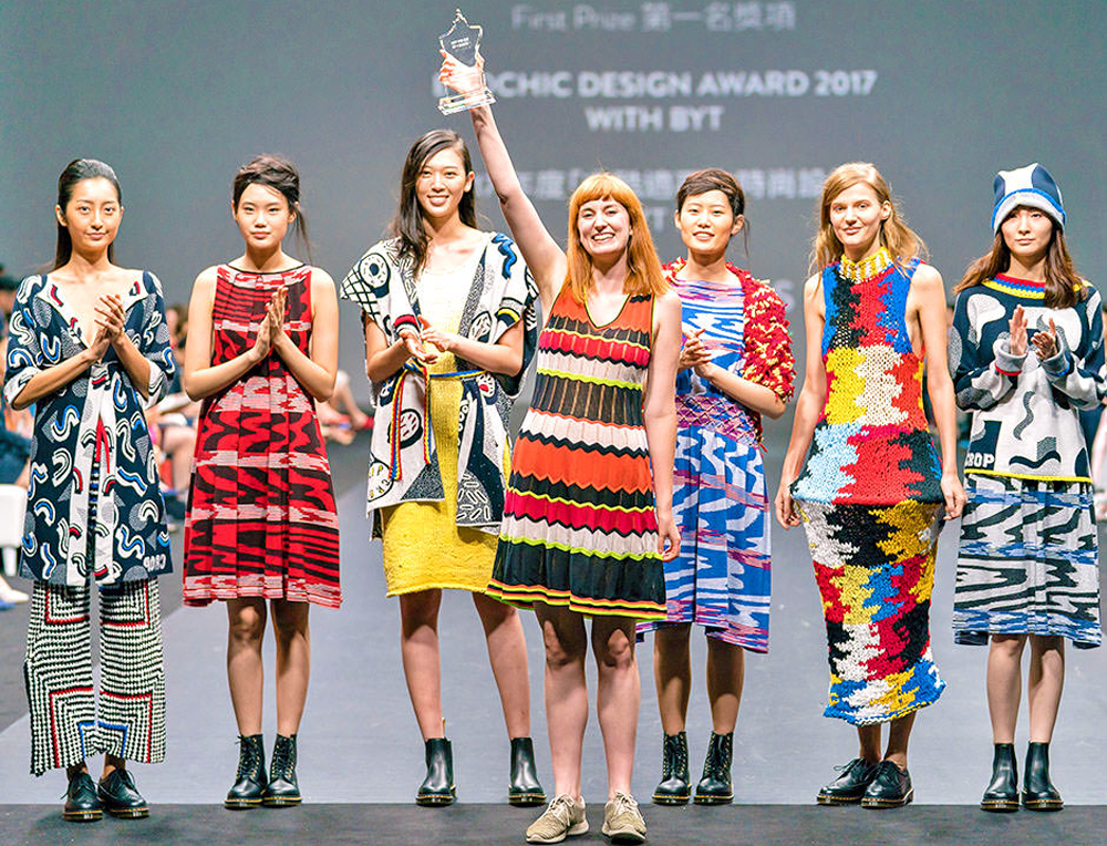 Ethical consumer - Ecochic design award 2017