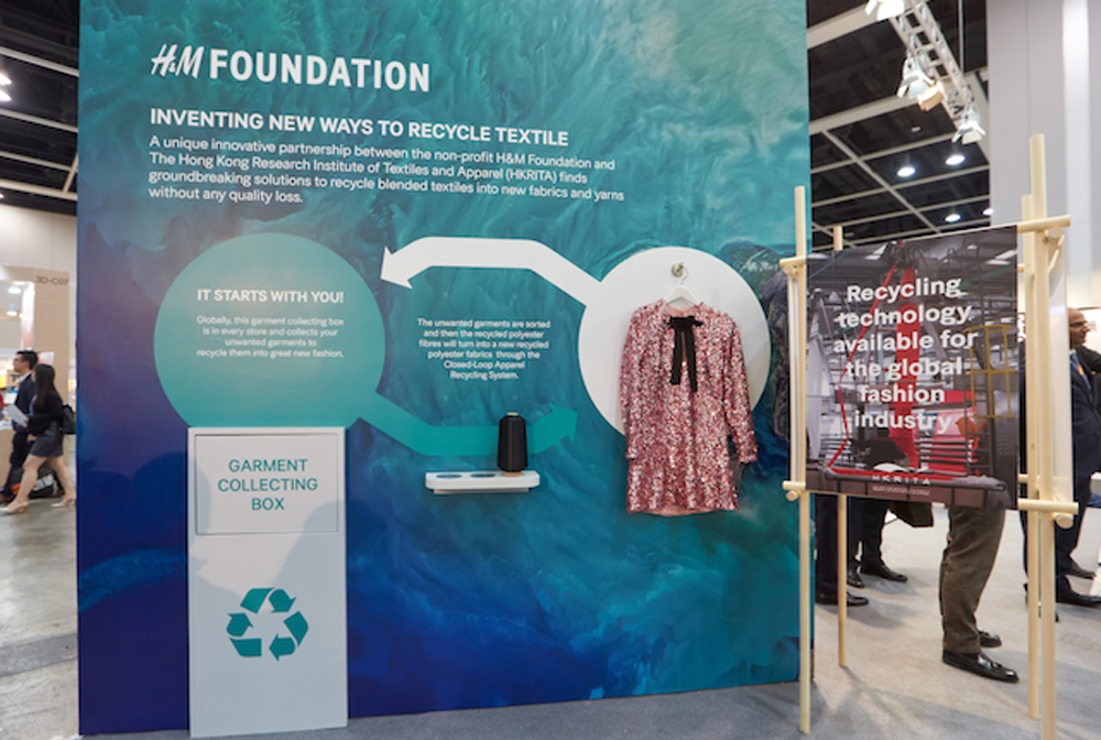Innovative Recycling - H&M foundation display panel in London, UK