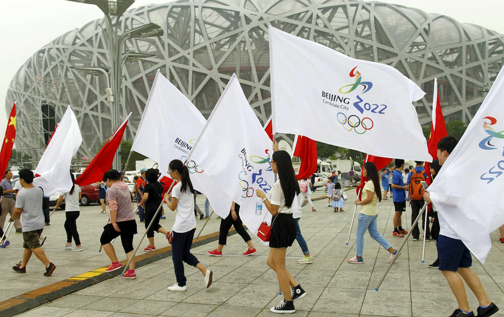 2022 Beijing Winter Olympics