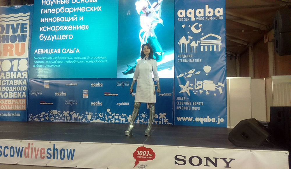 Cyber Fashion - Olga on stage