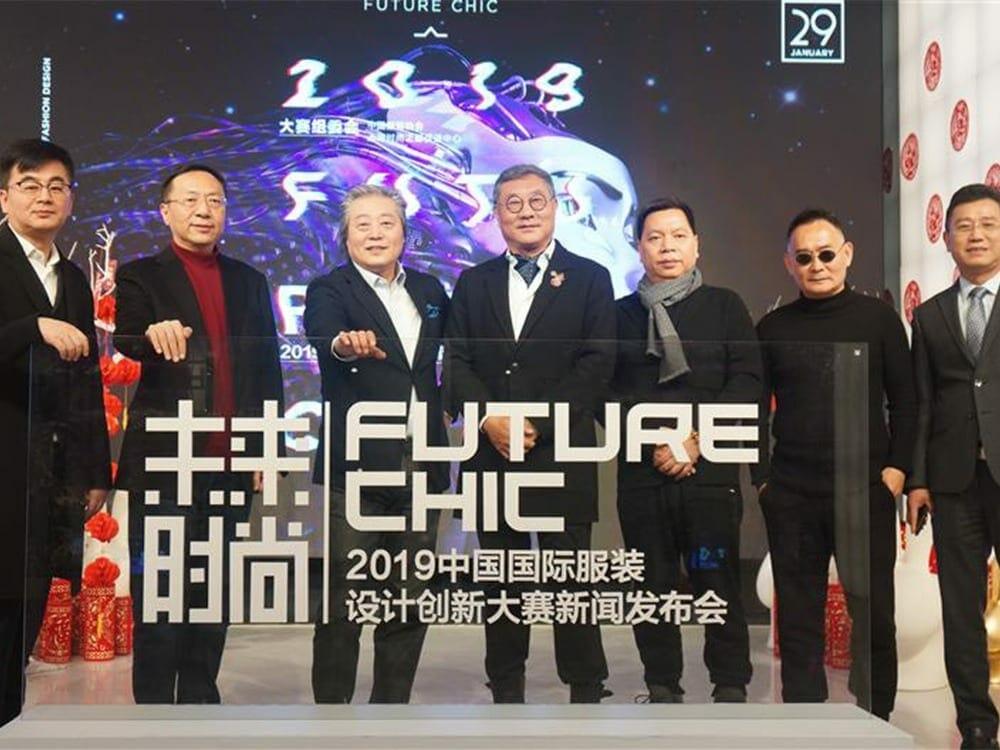 Future Chic 2019