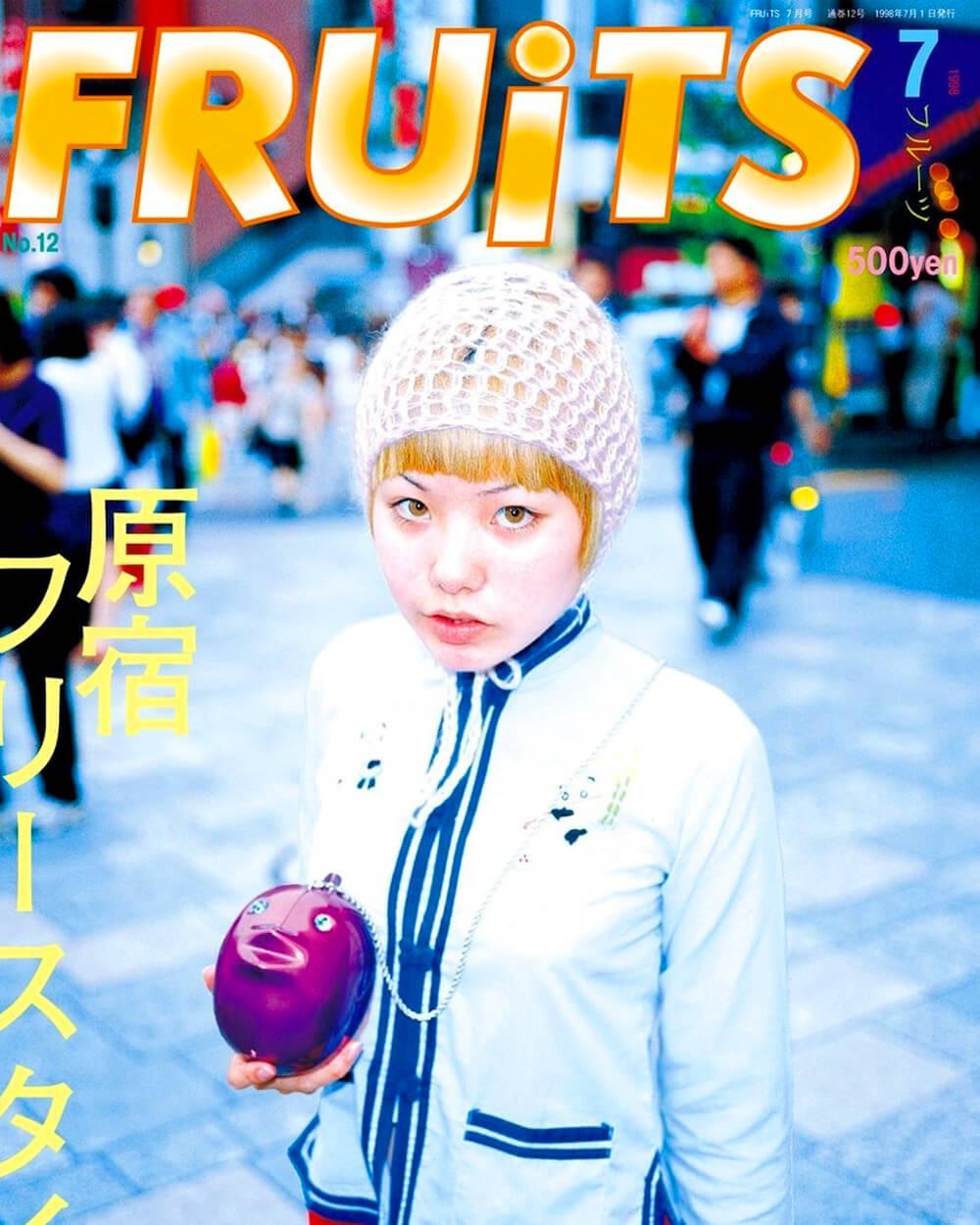 Fruits Magazine Japanese Street Fashion no12