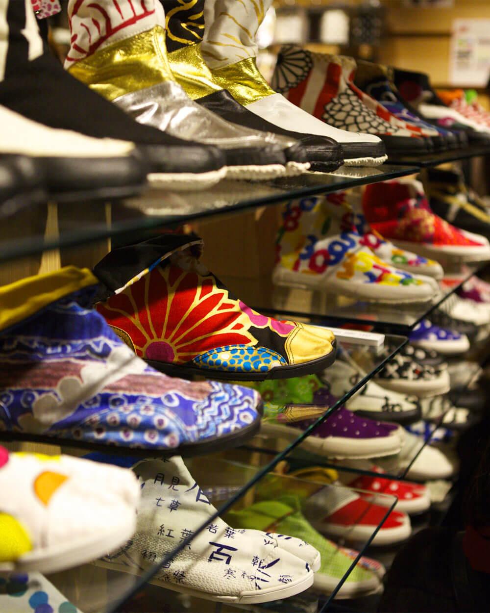 Sou Sou Kyoto tabi shoes