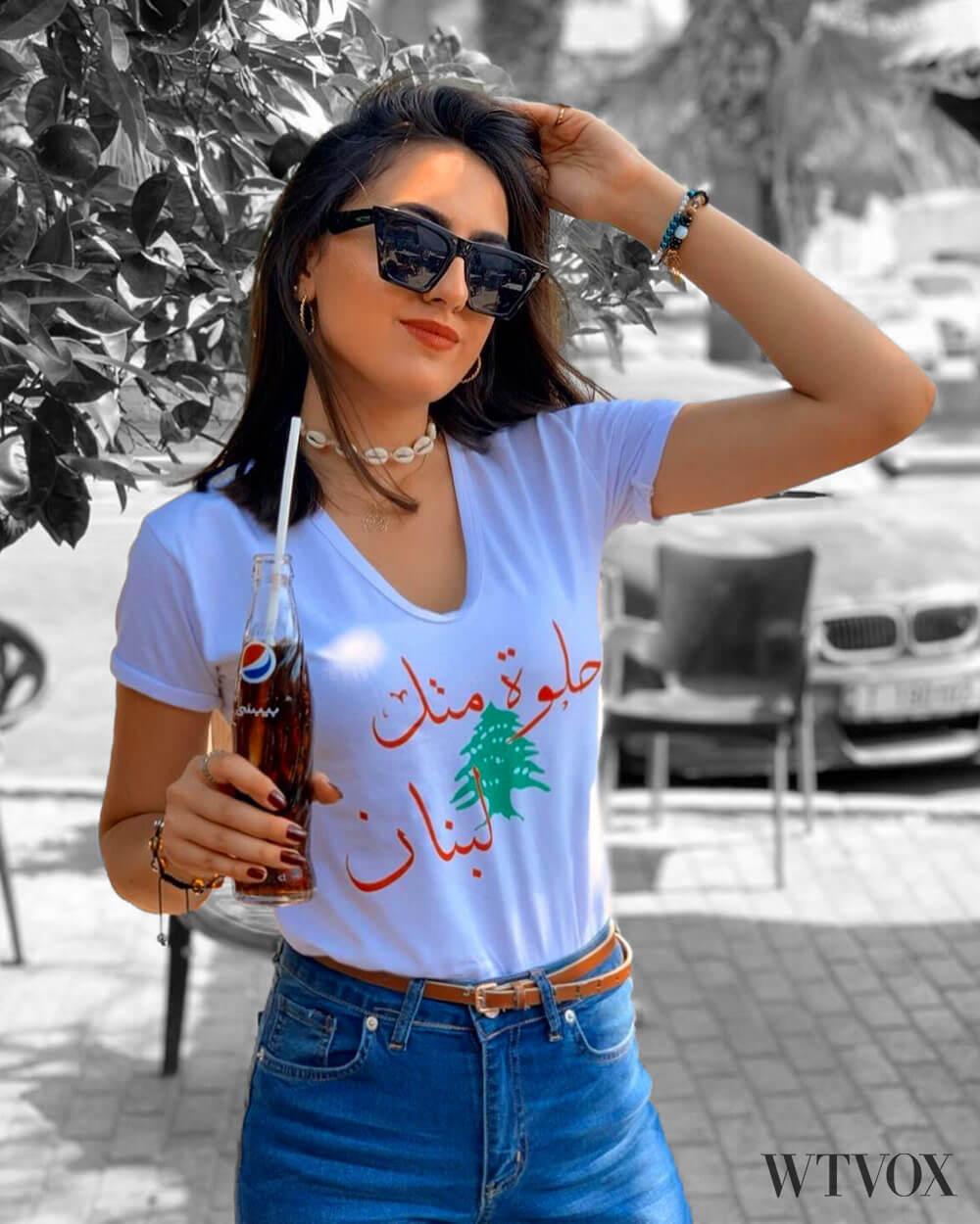 Lebanese fashion style