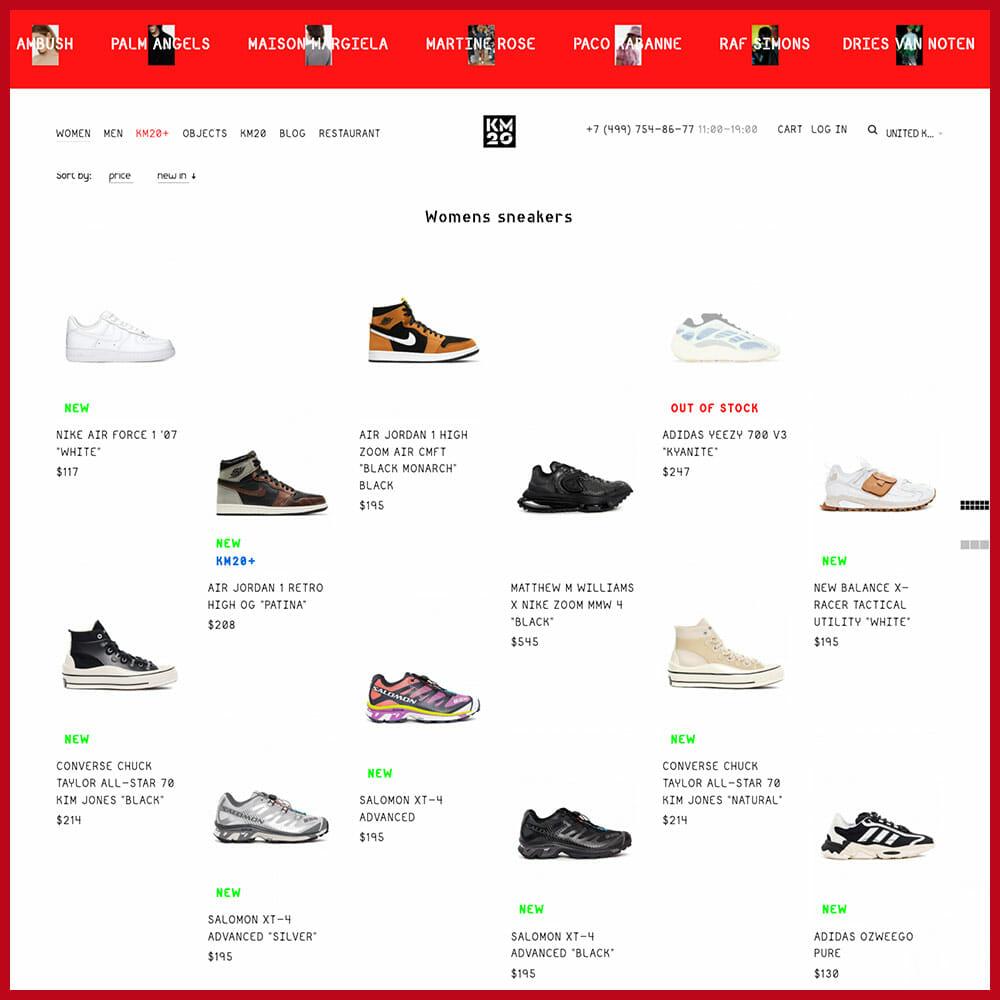KM20 sneaker website