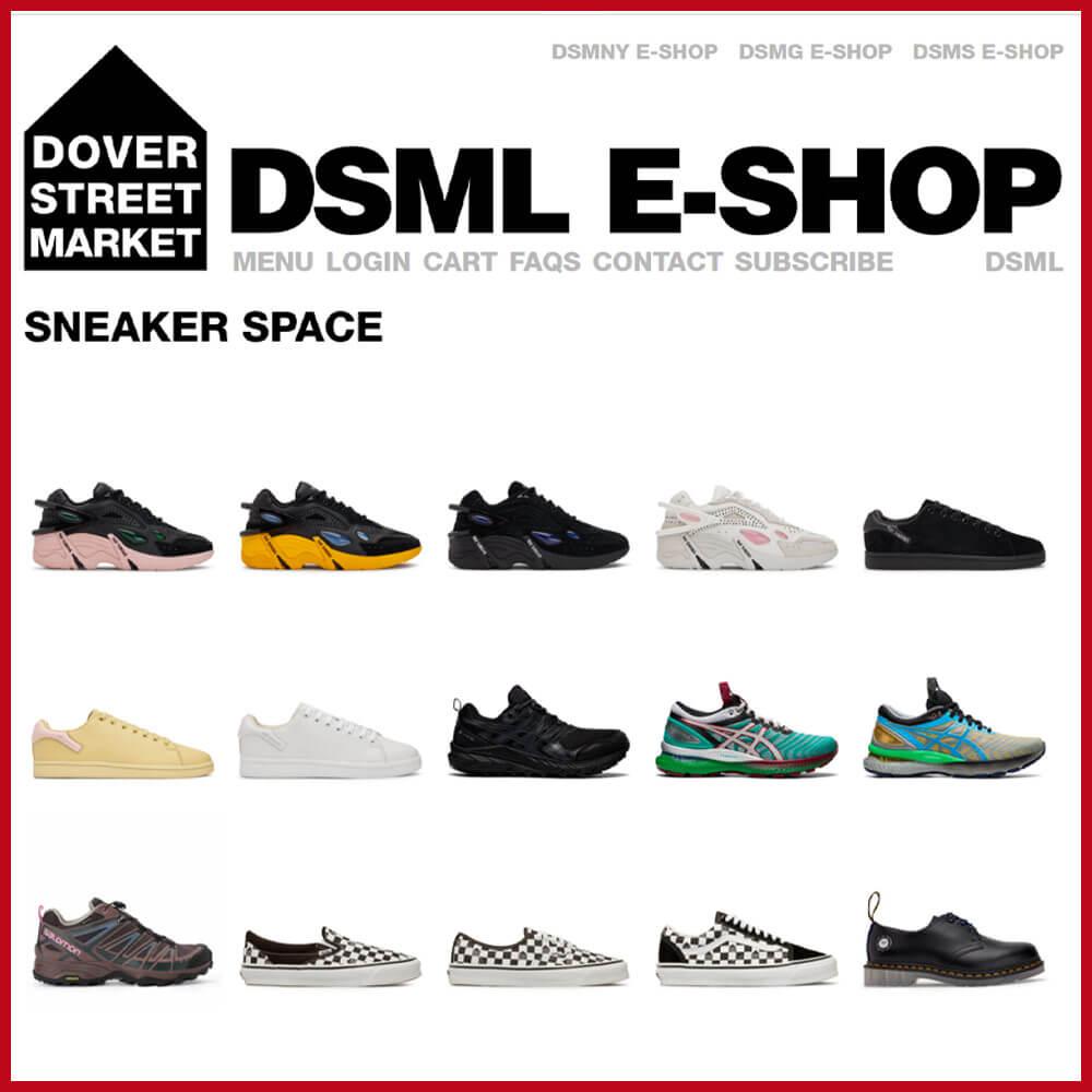 DOVER STREET MARKET website for sneaker