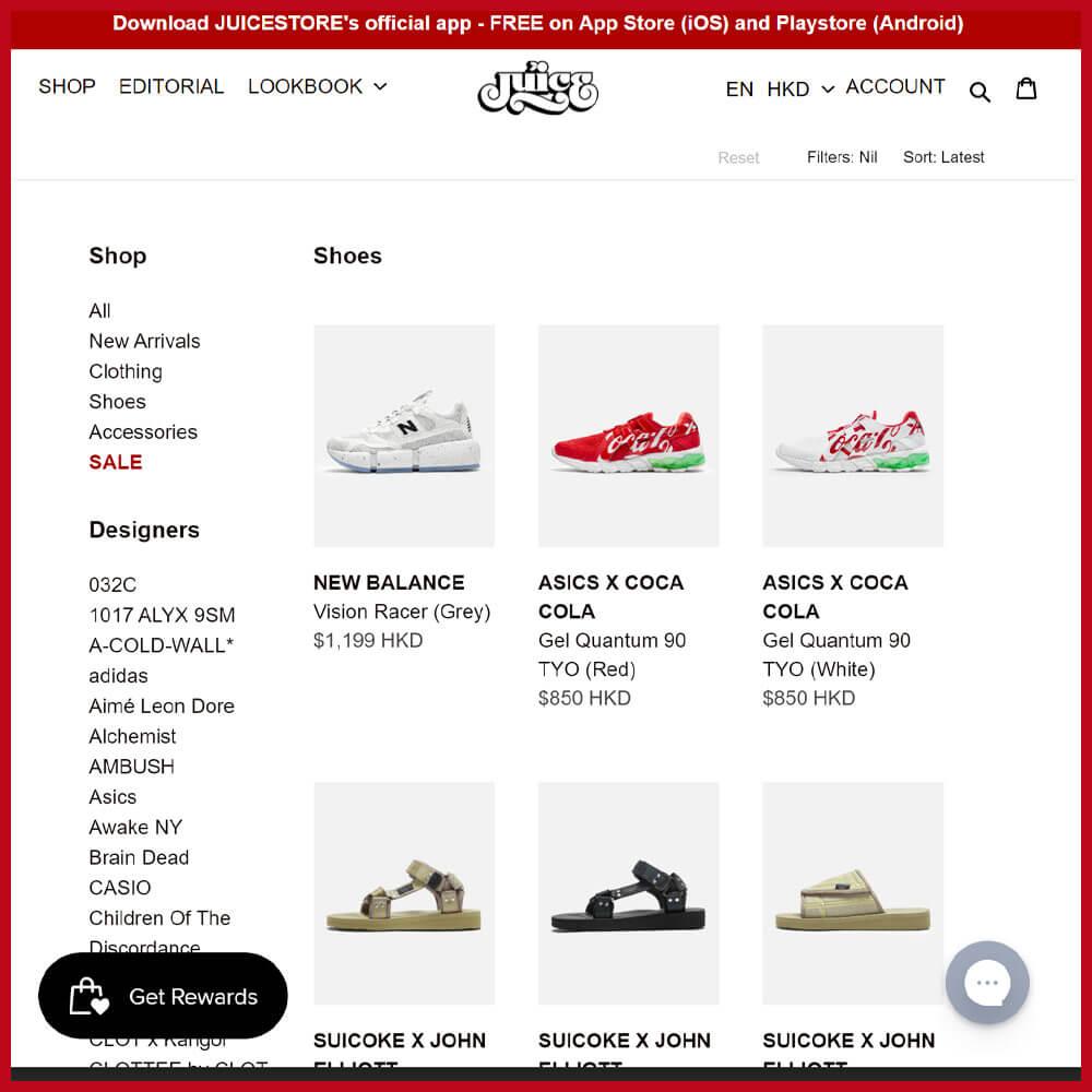 JUICE website for sneakers
