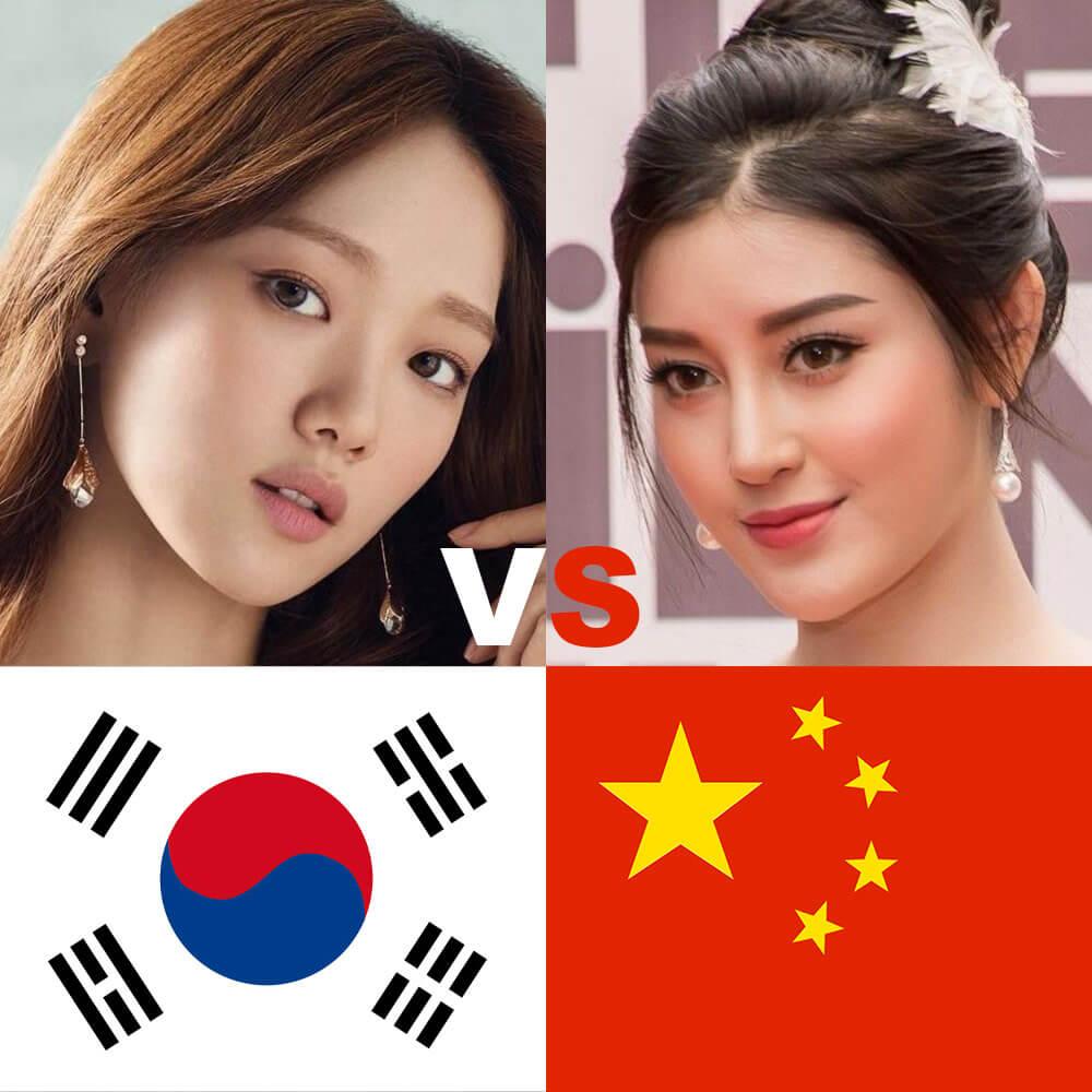 Korean vs Chinese beauty standards