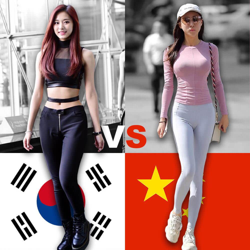 Korean vs Chinese body beauty standards