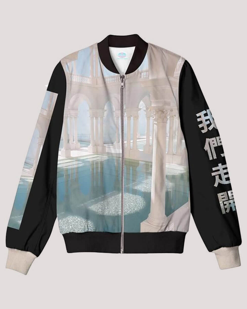 PublicSpace Aesthetic Clothing