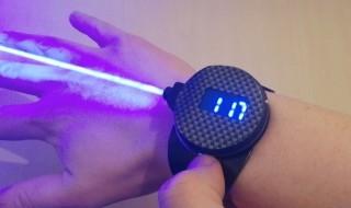 laserwatch