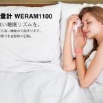 WERAM1100 toshiba wt vox