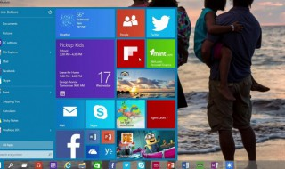 windows 10 free activator now available